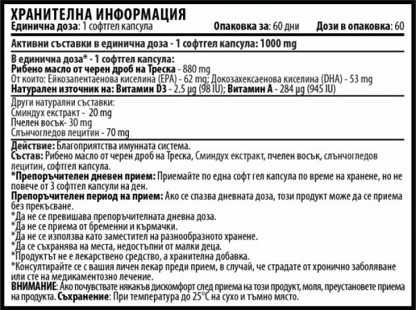 cod-liver-oil-60-softgels-nutrition-facts-bg