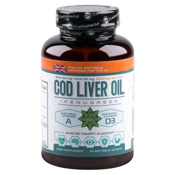 cvetita-cod-liver-oil-60-capsules (1)