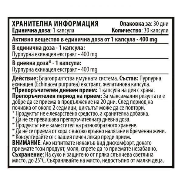echinacea-30-capsules-nutrition-facts-bg