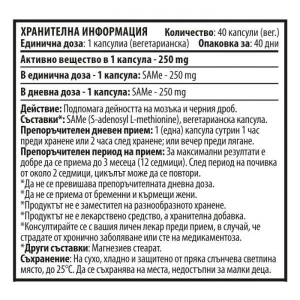 same-40-capsules-back-label