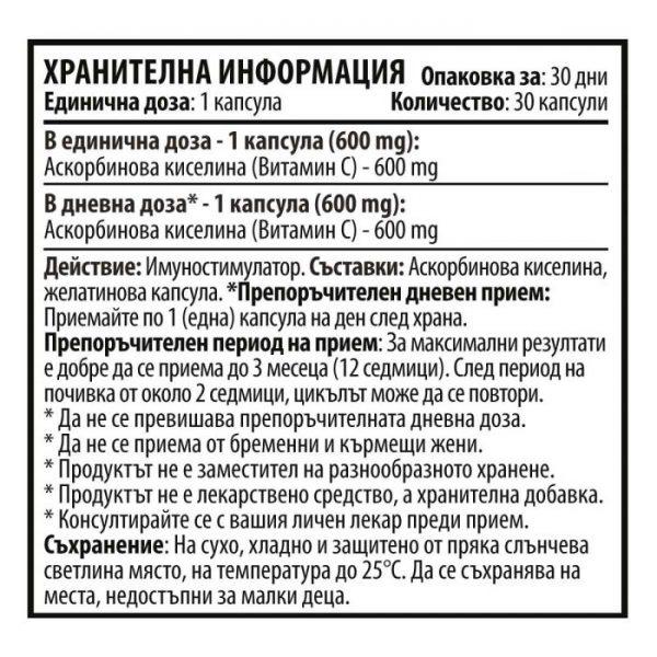 vitamin-c-600-30-capsules-nutrition-facts-bg